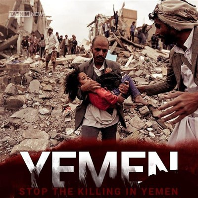 خون آلود یمن کے چند پوسٹرز