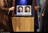 گزارش تسنیم|ضرورت ترویج تفکر شهید بهشتی از نگاه جمعی از مسئولان + فیلم