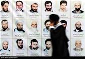 ویژه برنامههای گرامیداشت شهدای هفتم تیر در چهارمحال و بختیاری برگزار میشود