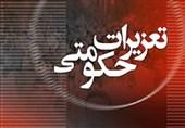 مصادره خودروی قاچاقچیان فندق و جریمه یک میلیاردی در همدان