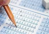 نتایج آزمون ورودی پایه هفتم مدارس سمپاد اعلام شد