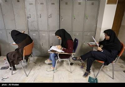 کنکور سراسری 97 - اصفهان