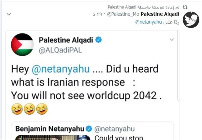 پاسخ دونده فلسطینی به نتانیاهو/ جواب ایرانیها را نشنیدی؟ تو جام جهانی 2042 را نخواهی دید