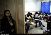 بررسی تغییرات کنکور 98 در کمیسیون مشورتی شورایعالی انقلاب فرهنگی
