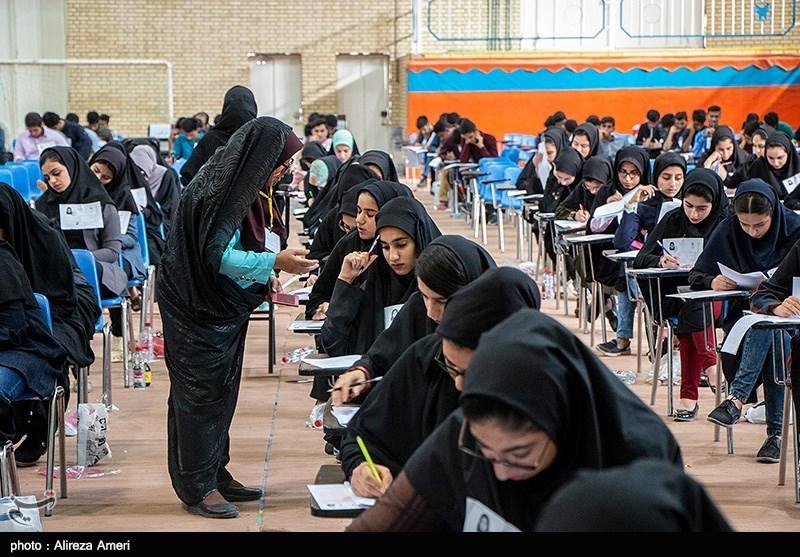 کرمان| تعداد قبولیهای امسال کنکور در منوجان 5 برابر افزایش پیدا کرده است