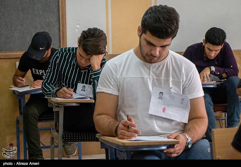 دیدگاه متفاوت 2 وزارتخانه درباره حذف کنکور