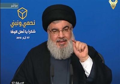 Nasrallah'tan Kuşatmadan Kurtulan Askerlere Tebrik