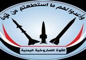 یمن|حمله ارتش و کمیتههای مردمی به نشست فرماندهان نظامی ائتلاف متجاوز سعودی