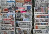 صحف غربیَّة تنتقد السعودیة وتطالب بدعم عالمی لکندا