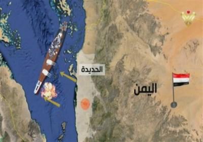 یمن کی سنگلاخ چٹانیں (حصہ سوم)