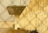 """سجن """"ابو غریب"""" المرعب وصمة سوداء فی تاریخ """"مجاهدی خلق"""" الإرهابیة"""
