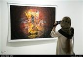 از قلب اروپا تا بوی بادام در خانه هنرمندان +عکس