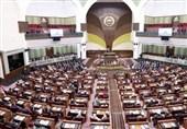 پارلمان افغانستان: مردم بهای جنگ تحمیلی توسط خارجیها را میپردازند