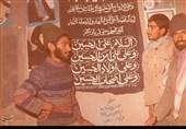 مجاهدین عراقی شیفته سرباز نمونه ارتش/بانی روضه در خط مقدم جبهه چه کسی بود؟