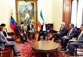 وزیر خارجه ونزوئلا: از ایران در قبال تحریمهای آمریکا حمایت میکنیم