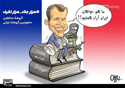 کاریکاتور/ تروریست پروری در مهد دموکراسی!