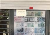 قیمت ارزهای دولتی امروز 97/04/31 | هیچ ارزی گران نشد