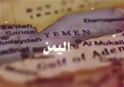 یمن کی سنگلاخ چٹانیں (حصہ دوم)