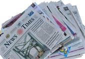 """الصحف الأجنبیة: """"صفقة القرن"""" بوق الفوضى.. وزعماء عرب ینسون فلسطین فی أحضان """"تل أبیب"""""""