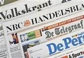 """الصحف الأجنبیة: أمریکا تخاطر بعد قرارها بشأن """"الأونروا"""".. ومجازر میانمار بتوقیع إسرائیلی"""