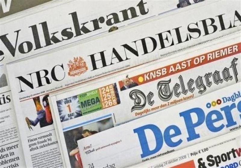 """الصحافة الأجنبیة: مبارکة اسرائیلیة لتدمیر """"الأونروا"""".. وترامب """"لاعقلانی"""""""