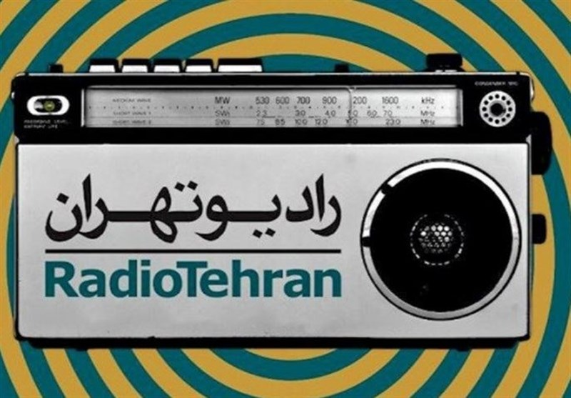 ویژه برنامه ورود آزادگان روی آنتن رادیو تهران