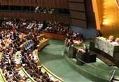الأمم المتحدة تصوت بأغلبیة على سیادة سوریا للجولان المحتل