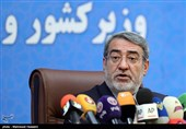 Iran Urges Swift Joint Action with Pakistan to Rescue Hostages