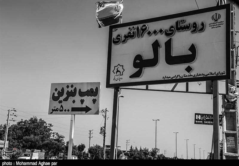 بالو؛ بزرگترین روستای ایران به روایت تصویر
