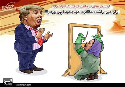 ایران میں فسادات کے پس پردہ محرکات!