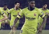 رونمایی رسمی از پیراهن دوم بارسلونا برای فصل 19-2018 + عکس