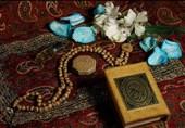 مهلت ثبتنام در دوره آموزش گرامر زبان انگلیسی مبتنی بر آیات قرآن تمدید شد
