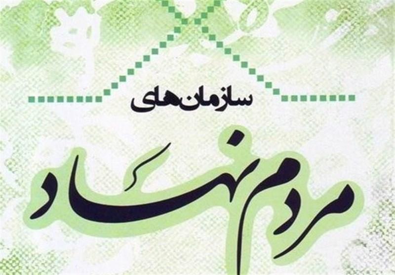 قزوین| سمنهای فعال در حوزه عفاف و حجاب حمایت میشوند