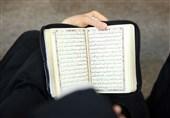 چهل و یکمین دوره مسابقات استانی قرآن کریم در استان کرمانشاه برگزار میشود