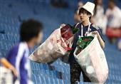 بازی ژاپن - بلپزیک