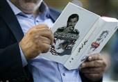 واکنش امام خمینی به جنایت ضدبشری آمریکا در حمله به هواپیمای مسافربری ایران