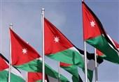 Ürdün'de Protesto Gösterisi Yapıldı