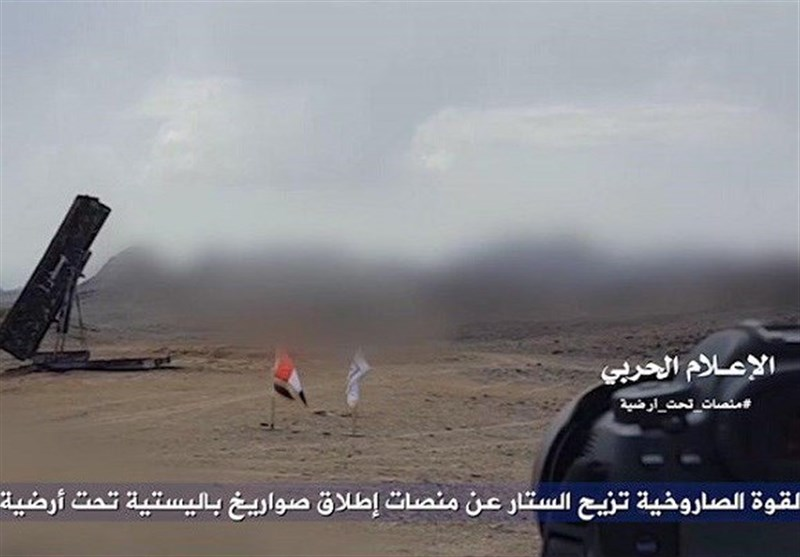 Yemen Fires Homegrown Ballistic Missile at Saudi Forces in Jizan
