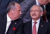 یادداشت تسنیم| نگاهی به تنشهای داخلی حزب جمهوریت خلق ترکیه