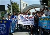 تجمع دوباره هواداران استقلال مقابل وزارت ورزش + عکس