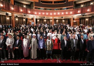 اختتامیه سومین جشنواره حقوق بشر آمریکایی