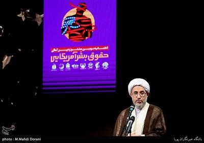 سخنرانی آیت الله محسن اراکی دبیرکل مجمع تقریب مذاهب درمراسم اختتامیه سومین جشنواره حقوق بشر آمریکایی