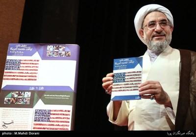 آیت الله محسن اراکی دبیرکل مجمع تقریب مذاهب درمراسم اختتامیه سومین جشنواره حقوق بشر آمریکایی