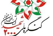 خراسان جنوبی| مسئولان باید همانند دوران دفاع مقدس جهادی عمل کنند