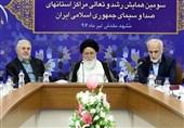 مشهد صدا و سیما باید تمام ظرفیتها در مسیر توسعه انقلاب و اسلام را جذب کند