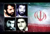 سرانجام دیپلماتهای ایرانی؛ شهادت یا اسارت 36ساله؟