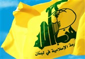 Hezbollah Slams Saudi-Led Coalition's Latest Carnage in Yemen