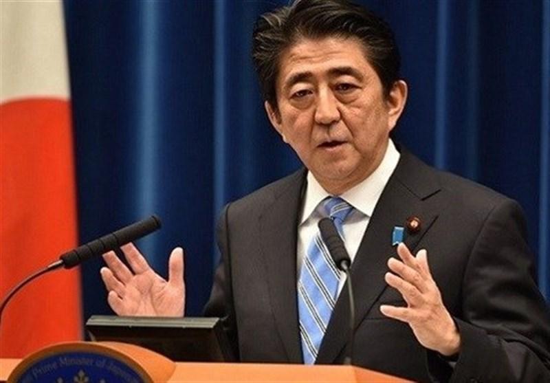 Japan Says to Make Every Effort to Reduce Tehran-Washington Tensions