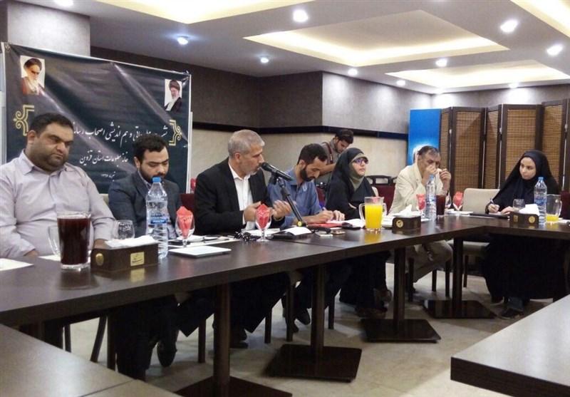 خانه مطبوعات نرخ آگهیهای دولتی را در قزوین ساماندهی میکند