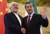 China Says Business Ties with Iran No Breach of UNSC Resolutions